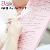 篠田皮ふ科・形成外科